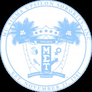MSU Shield-encased