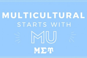 Multicultural Starts with MU!