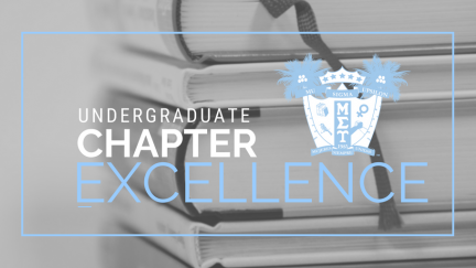Mu Sigma Upsilon at Lehigh University receives an Accredited with Excellence rating